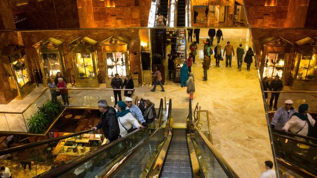 Trump Tower Lobby.jpg
